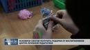 Новости Псков 17 12 2018 Псковичи получили подарки от воспитанников центра лечебной педагогики