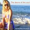 Philip VERANISKA The disire of the soul Promo mix
