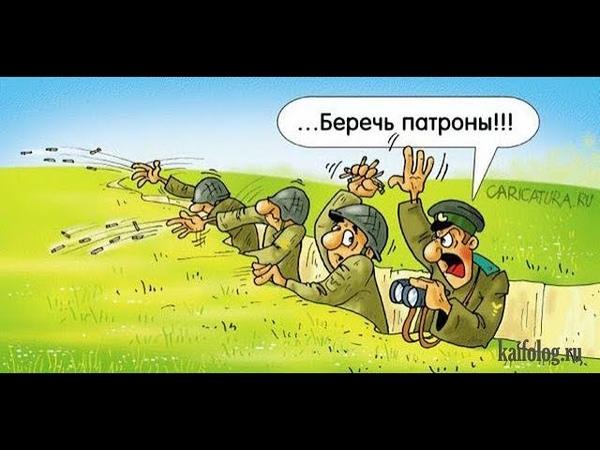 Мощи Путина и Бронетанковый помет Рогозина Часть 4