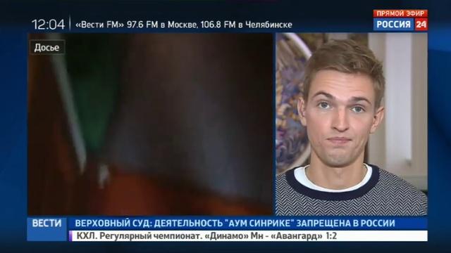 Новости на Россия 24 Аум Синрикё полностью запрещена в России