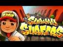 Обзор на игру Subway Surf
