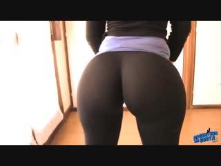 Big Booty Latina With Perfect Tight Pants
