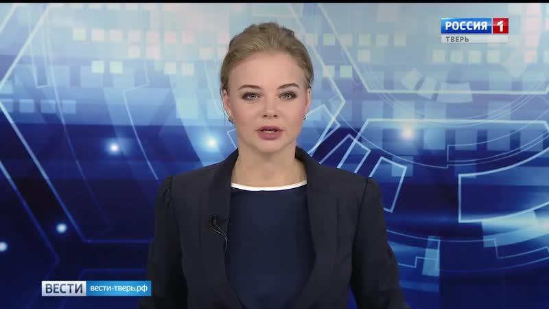 В Лихославле увековечили память выдающихся летчиков(ГТРК Россия, 2018)