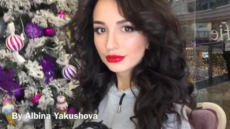 Королева Красоты от Альбина Якушова 🤩👸🏼✨👑