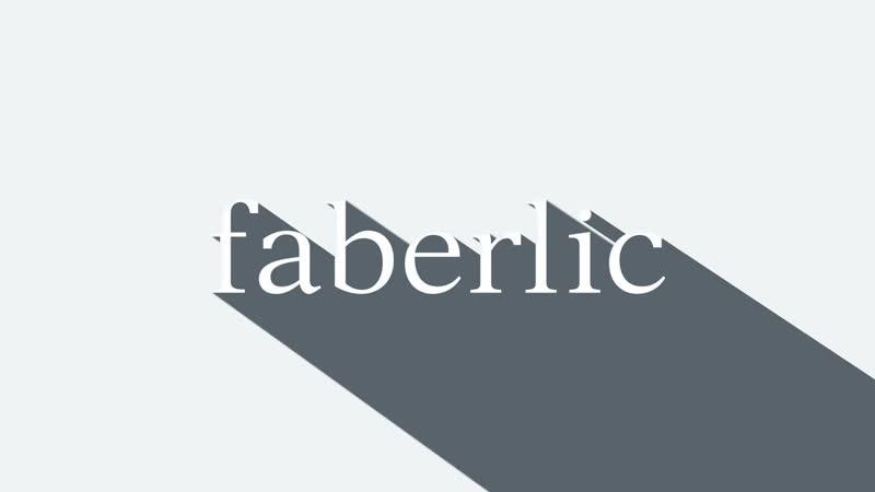 Faberlic суперцены на тушь (720p).mp4