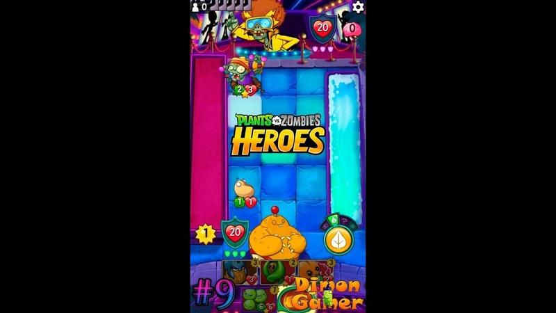 Прохождение игры Plants vs Zombies: Heroes (Android) 9 (Танцы с Зомби!)