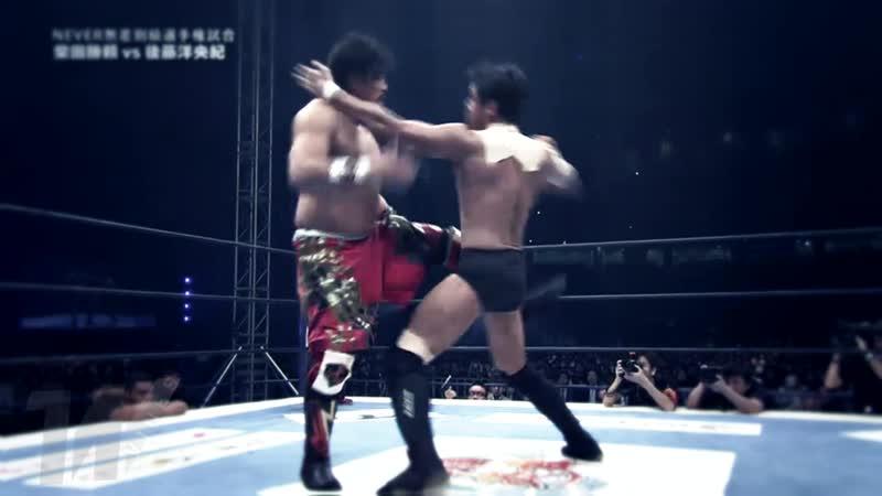 The Wrestler Katsuyori Shibata vs Konton no Aramusha Hirooki Goto Wrestle Kingdom 11
