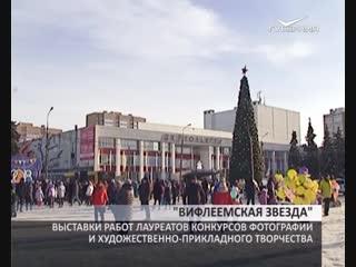 В Тольятти проходит фестиваль детского творчества «Вифлеемская звезда»