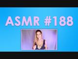 #188 ASMR ( АСМР ): Mamá Susurros - расслабление, движение рук, неразборчивая речь