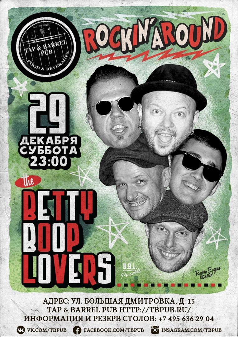 29.12 Betty Boop Lovers в Tap & Barrel Pub!