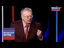 США - ЗАЖРАВШАЯСЯ страна! Они никогда не нападут Сокрушительное выступление Жириновского!