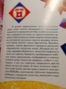 Екатерина Кропотина фото #19