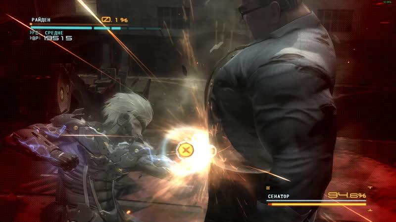Metal Gear Rising Revengeance 2019.02.12 - 22.15.13.18.DVR