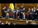 Верховная Рада Украины согласовала введение военного положения…