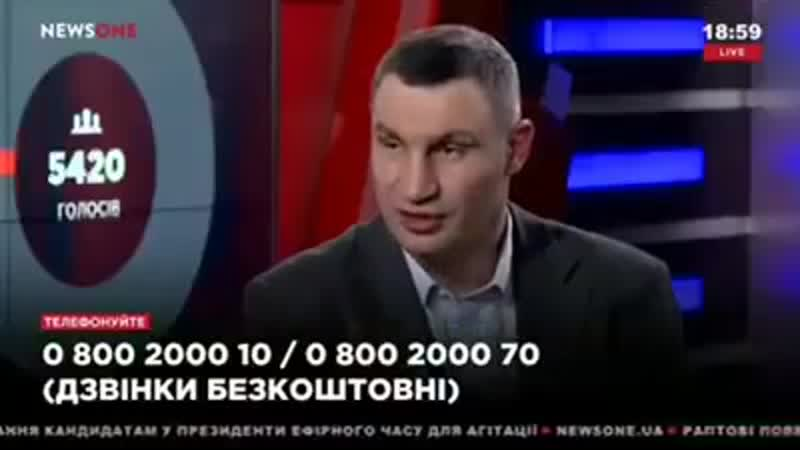 Кличко даёт интервью
