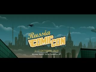 Анонс Comic Con Russia и ИгроМир-2018