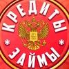 Кредит Уфа Верхнеяркеево Чекмагуш Дюртюли