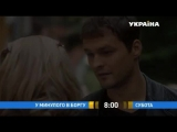 У прошлого в долгу! Верь мне! Кино выходного дня на канале Украина