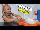 АЛИСА ИГРАЕТ с ПЕНОЙ НОВАЯ ИГРА HOT TUB HIGH DIVE