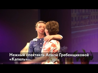 Летняя образовательная программа ВДНХ. Третий сезон.