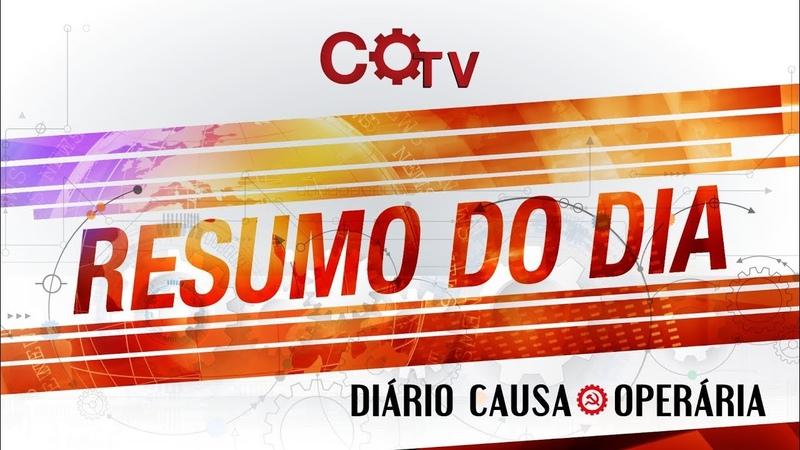 Resumo do Dia - nº100 | 8/10/18 - O balanço das eleições, com a participação de Rui Costa Pimenta
