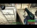 Играю в CS GO супер катка выигрыш под трэком хакеров