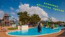 Экскурсия в аквапарк Золотая Бухта в Геленджике. Водные атракционы
