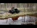 Tundra 4x4 test