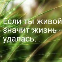 Эльза Гаталхакова