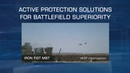 Айрон фист и БПС Active Protection Solution for Battlefield Superiority