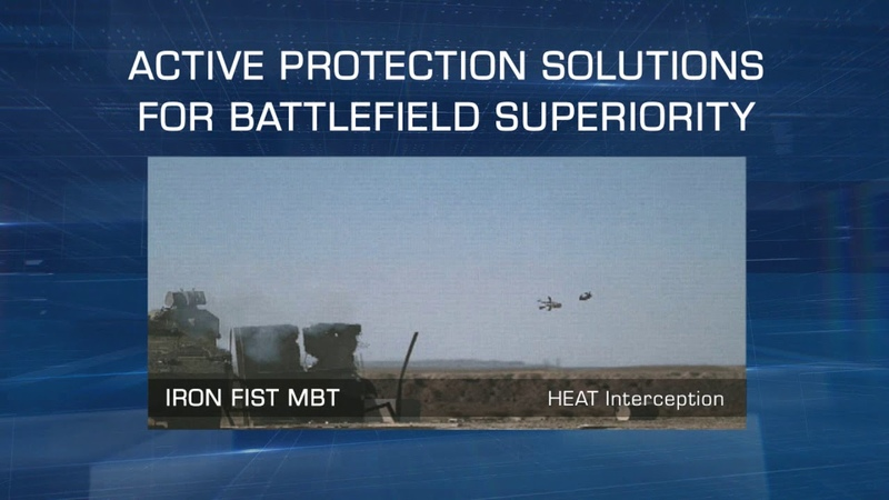Айрон фист и БПС Active Protection Solution for Battlefield Superiority