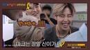 GOT7의레알타이 사전준비! '마크' 매력 입덕영상! (GOT7 Realthai)