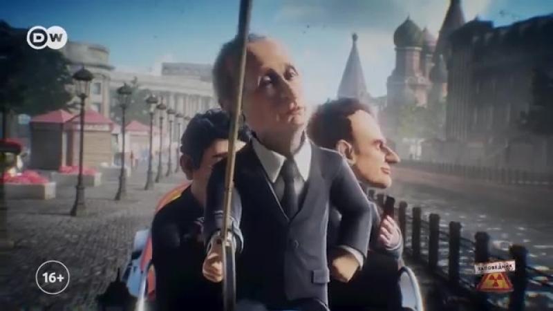 Песня извозчика Путина - Заповедник, выпуск 29, сюжет 1, 16