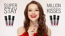 Блеск для губ SUPER STAY MILLION KISSES Belor Design