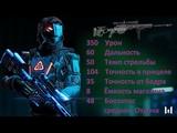 СТРИМ WARFACE БРАВО РМ 2.0