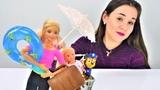 Мультики Бюро находок. Барби и зонт. Игры в куклы