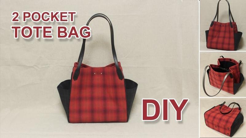 투포켓 숄더백 만들기   가방의 부자재 활용법   DIY 2 pocket tote bag 소잉타임즈