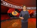 Новости Елабуги 12 сентября 2018