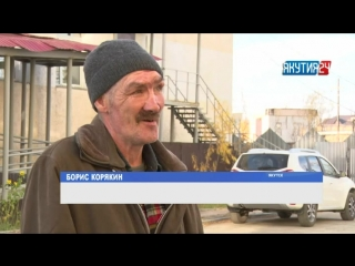 Голод и холод: Бомж поневоле рассказал о выживании на улицах Якутска