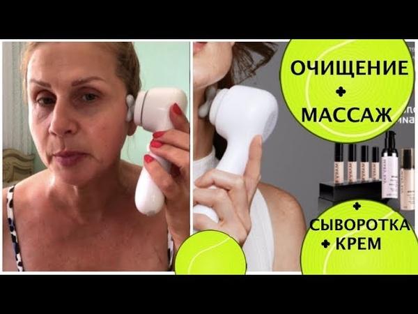 НОВИНКА Мэри Кэй: КАК я делаю массаж по крему. ЩЕТКА МАССАЖНАЯ НАСАДКА. ЮЛИАННА СЛОБОДЧУК
