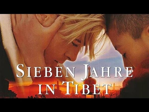 Sieben Jahre in Tibet - Trailer