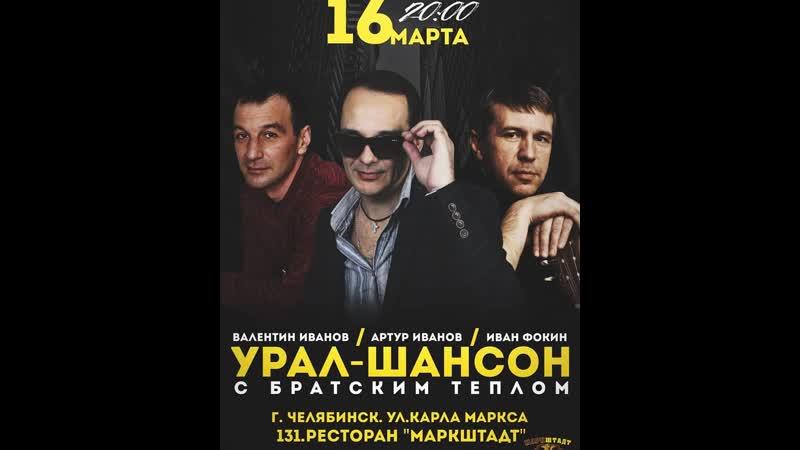 Иван Фокин - Напьюсь