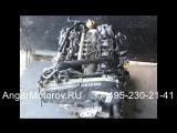 Купить Двигатель Cadillac BLS 1.9 d Z19DTH Двигатель Кадиллак БЛС 1.9 2006-н.в Наличие