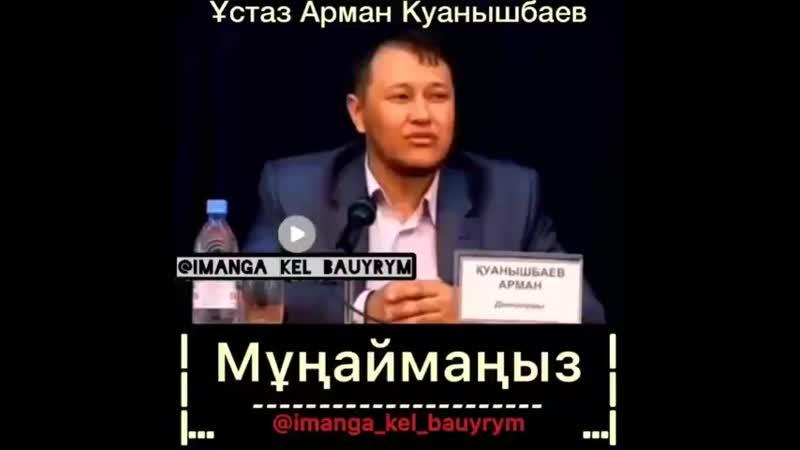 Ystyq_uiaBvQNyRlFRFC.mp4