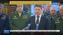 Новости на Россия 24 Минобороны попросило прощения у родственников погибших в катастрофе Ту 154