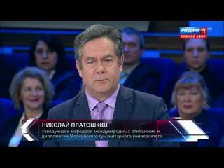 Избранное: Н.Н. Платошкин. 60 минут. 05.03.2019. В память И.Сталину.