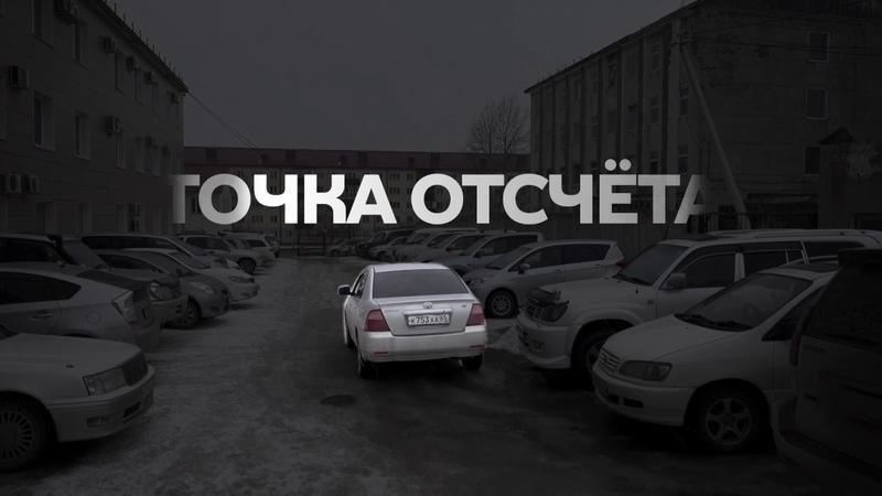 Сахалинский детектив