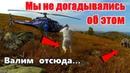 Такого мы не ожидали! Повсюду медведи - валим отсюда/В Алтайскую тайгу на вертолетах 1