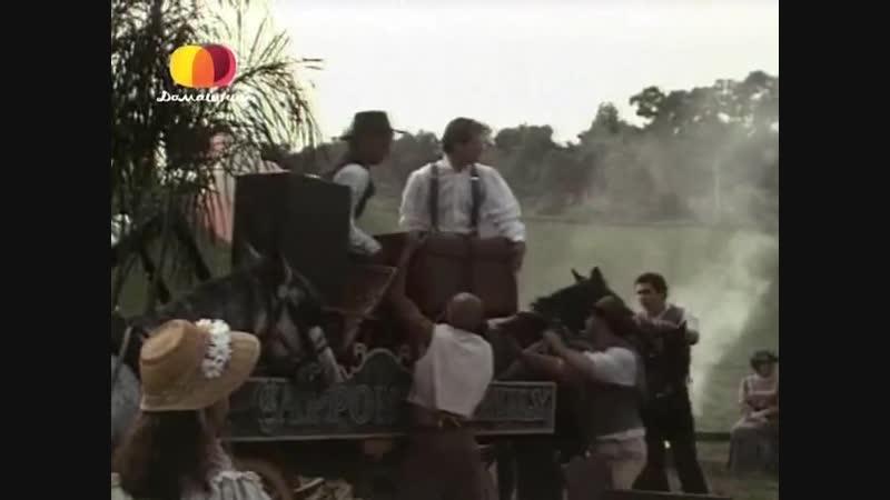 Все реки текут 1990 Австралия драма реж Пино Амента 10 я серия