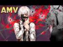 AMV Аниме Клип Anime Music Video